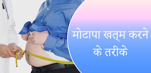 hogyan lehet fenntartani a súlyt és zsírégetni)