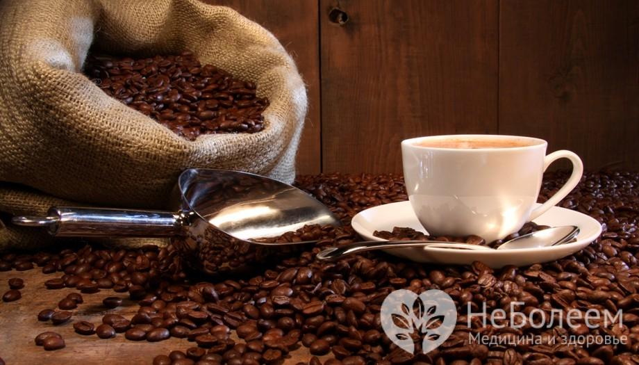 fekete kávé miatt lefogy a sors megég