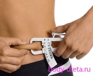 hogyan lehet elveszíteni a belső zsírt? éget a hátsó zsír