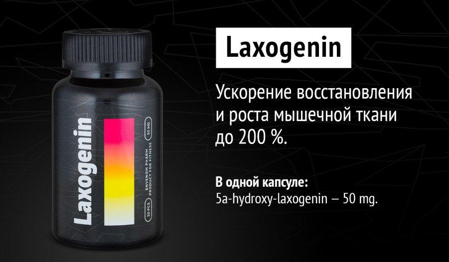laxogenin zsír veszteség